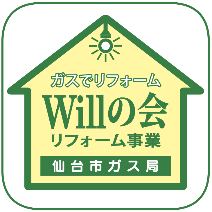 WILLロゴ